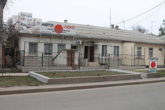 Авто Люкс